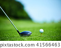 高爾夫球 41566463