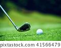 高爾夫球 41566479
