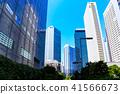 (도쿄 - 도시 풍경) 신쥬쿠 부도심의 오피스 빌딩 1 41566673