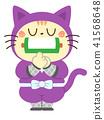 忍者貓 41568648