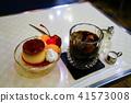 Retro cafe 41573008