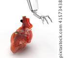 Human heart 3d model with a robot hand 3d rendering 41573438