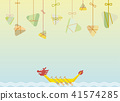 Dragon boat & dumpling vector illustration 41574285