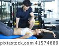 健身女性伸展桿 41574689