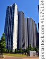 고층 아파트, 고층 빌딩, 고층 건물 41575134