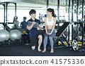 健身訓練 41575336