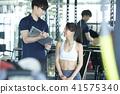 健身訓練 41575340