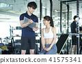 健身訓練 41575341