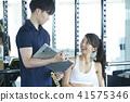健身訓練 41575346