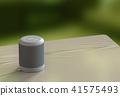 스마트 스피커 (시리즈) 41575493