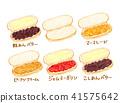 热狗面包 面包 食品 41575642