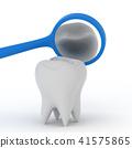 teeth tooth dental 41575865
