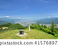 풍경, 경치, 산 꼭대기 41576897