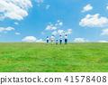 Three generations family, blue sky, walking 41578408
