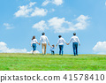 Three generations family, blue sky, walking 41578410