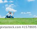 수석 부부, 푸른 하늘, 초원 41578695