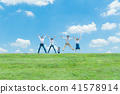 세 가족, 푸른 하늘, 점프 41578914