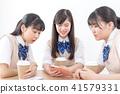 高中學生咖啡館 41579331