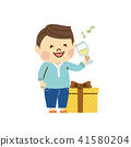선물을하는 남자 41580204