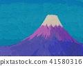 ภูเขาฟูจิ 41580316