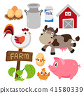 farm character design 41580339