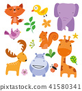 animals character design 41580341