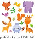 character, cartoon, design 41580341