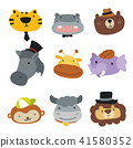 animals character design 41580352