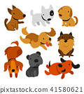 dogs character design 41580621