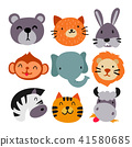 Cute animals collection 41580685