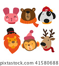 Cute animals collection 41580688