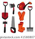 tool vector design 41580807