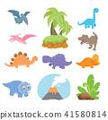 Dinosaur vector character design 41580814