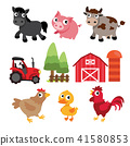 farm vector collection design 41580853