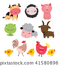farm vector collection design 41580896