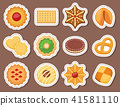 Different cookie cakes top view sweet food tasty snack biscuit sweet dessert vector illustration. 41581110