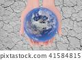 환경 문제 이미지 41584815