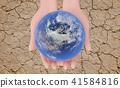 환경 문제 이미지 41584816