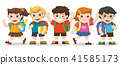 Back to school,Cute kids go to school. 41585173