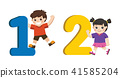 School kids and colorful number shaped.  41585204