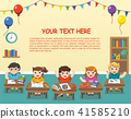 Happy students studying in classroom. 41585210