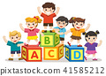 Happy school kids with alphabet blocks. 41585212