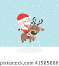 Santa in snow on pastel background. 41585886
