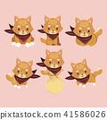 Shiba Inu Dog Cartoon Set Vector. 41586026