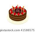 巧克力蛋糕例证孔蛋糕 41586575