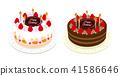 生日蛋糕短的蛋糕巧克力蛋糕 41586646