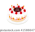 Birthday cake illustration 41586647
