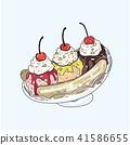 Ice cream Hand writing cartoon. 41586655