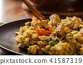 Fried rice nasi goreng with chicken 41587319