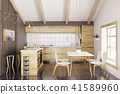 Modern wooden kitchen interior 3d rendering 41589960